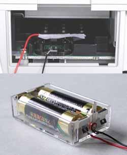 battery00.jpg