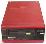 disk system.jpg